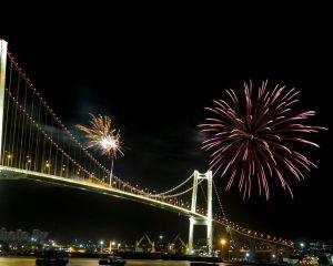 Mosambik eröffnet die längste Hängebrücke Afrikas
