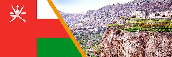 Oman Reisetipps - Iwanowskis Individuelles Reisen