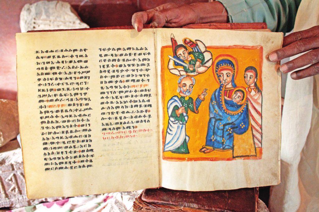 Äthiopien Yeha Mondtempel Iwanowskis Reisen - afrika.de